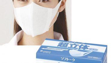 Khẩu trang Unicharm 3D Mask của Nhật có tốt không, dùng được mấy lần?