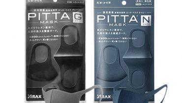 Khẩu trang Pitta có giặt được không, dùng được bao nhiêu lần?