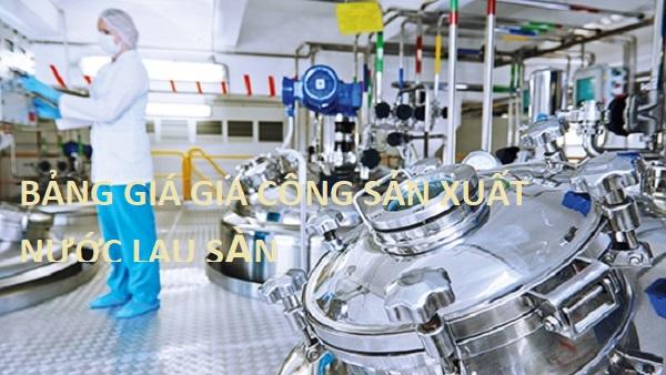 Bảng giá gia công sản xuất nước lau sàn trọn gói 2021